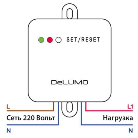 DeLUMO Схема подключения (силовой блок)