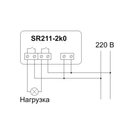 СР2000 подключение