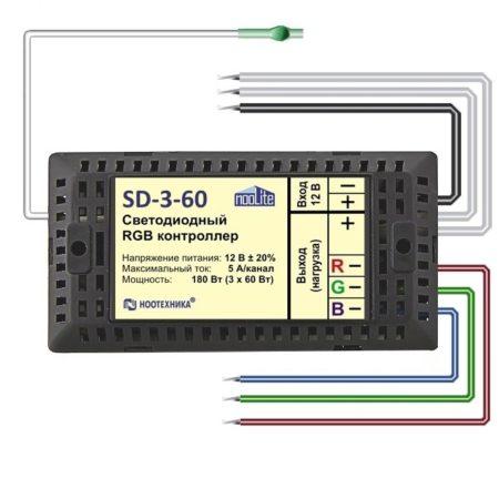 nooLite SD-3-60