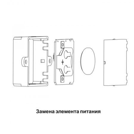ДС1 замена батарейки