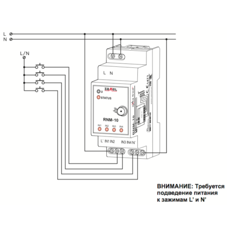 Zamel RNM-10 (схема подключения)