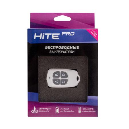 hite-pro-dst4-boxfront