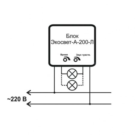 Экосвет А-200-Л Схема