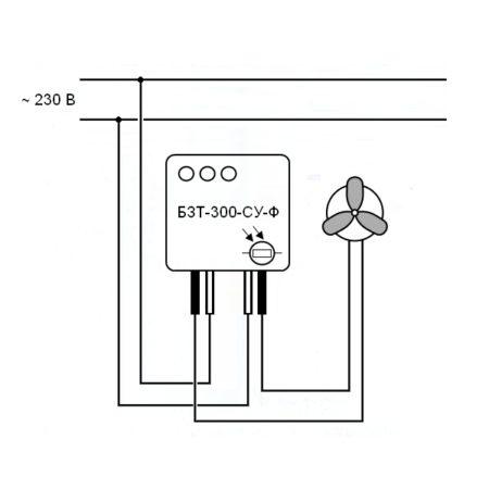 Гранит БЗТ-300-СУ-Ф Схема