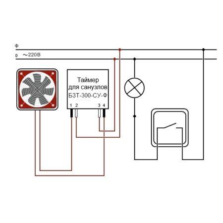 Гранит БЗТ-300-СУ-Ф Схема подключения