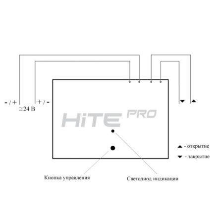 Схема подключения HiTE PRO Relay-DRIVE-24