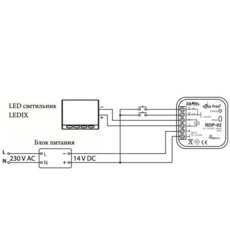 Zamel RDP-02 (схема подключения)
